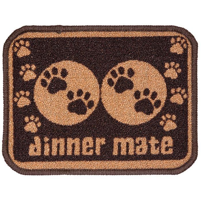 Mini Dinner Mate - Brown