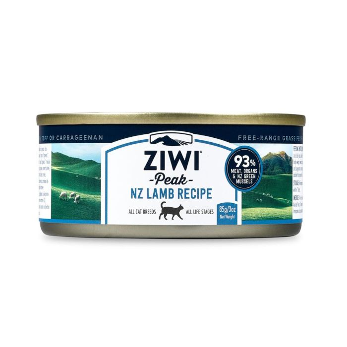 Daily Cat Cuisine Cans Lamb 85g