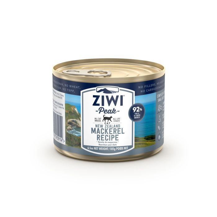 Daily Cat Cuisine Cans Mackerel 185g