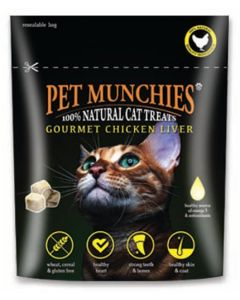 Pet Munchies Gourmet Chicken Liver for Cats - 10g